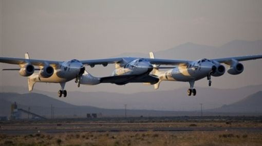 SpaceShipTwo - Notiviajeros.com